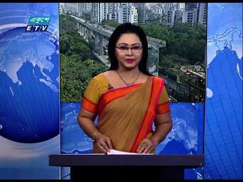 02 PM News || দুপুর ০২টার সংবাদ || 08 May 2021 || ETV News