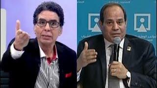 ضحك  محمد ناصر علي ما قاله السيسي عن سعر أنبوبة الغاز والوقود والسمك لعام 2018
