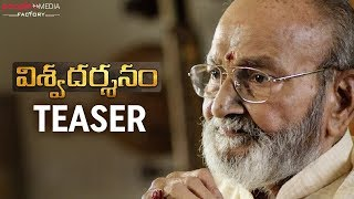 Viswadarshanam Trailer