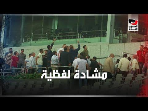 مشادة لفظية بين أعضاء مجلس الإسماعيلي وأحد الإعلاميين عقب انتهاء مباراة الأهلي بـ«برج العرب»