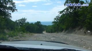 Дорога на Малый Утриш со стороны Анапы