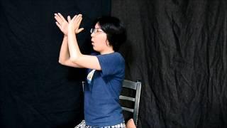 手話検定準1級厚生労働省シュールな進撃の涼子エディション