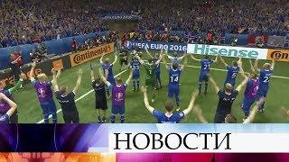 В Геленджике тепло встретили сборную Исландии по футболу.