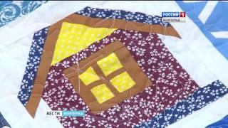 Волгоградские рукодельницы сшили одеяло для Деда Мороза