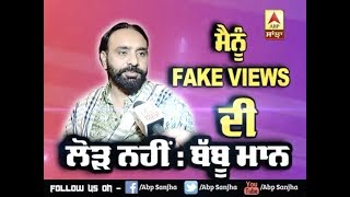 Babbu Maan latest Interview On Fake Views   Social Media   latest Song and Movies
