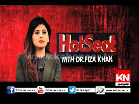 Promo Hot Seat with Dr Fiza Khan MON TO THU 10:03 PM