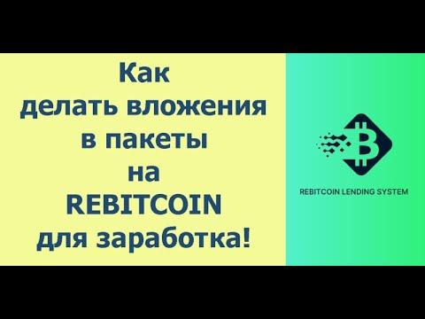 Новинки криптовалют