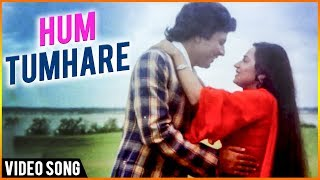 Hum Tumhare-Video song   Raam Laxman   Saanch Ko Aanch Nahin   Usha Mangeshkar   Shailender Singh