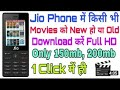 Jio phone me movie download ka option kaise laye/download kare