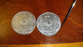 5 копеек 2004 года 1 ВБм и 2 ВБм