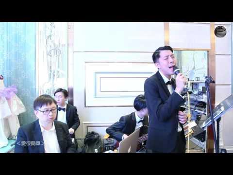 Wedding Live Music Service