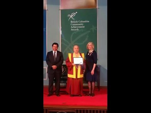 Master Lian Tzi Received BC Community Achievement Award
