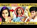 பிரபல விஜய் டிவிநடிகை ஜாக்குலின் மருத்துமனையில் சிகிச்சை ஏன் Vijay TV Anchor Jacqueline ! Vijay TV