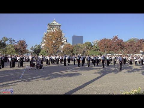 名古屋市立植田中学校 / 第1回大阪キャッスルマーチング