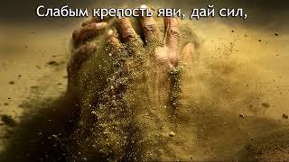 Бог, вот моё тело... Христианские песни. Юрий Морозов.