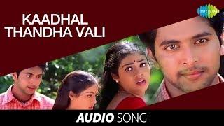 Jayam | Kaadhal Thandha Vali song
