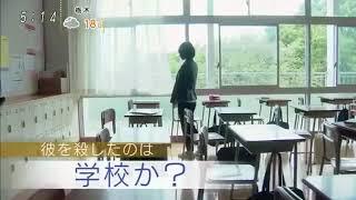 秋ドラマフジテレビ明日の約束