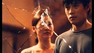 Jung Jae Hyung - La Pluie