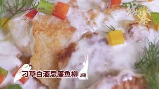 反送中,香港人憤怒了 - 29/04/19 「三不館」長版本