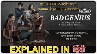 Bad Genius 2017 (Thai) Movie Explain in Hindi