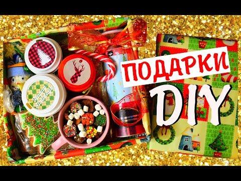 ИДЕИ ПОДАРКОВ НА НОВЫЙ ГОД своими руками на бюджете 2019 🎄 Новогодний DIY на русском 🎄 Вкусняшки