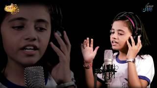 Jana Gana Mana by Kids - National Anthem by Cute Kids I Dr. Krupesh Thacker