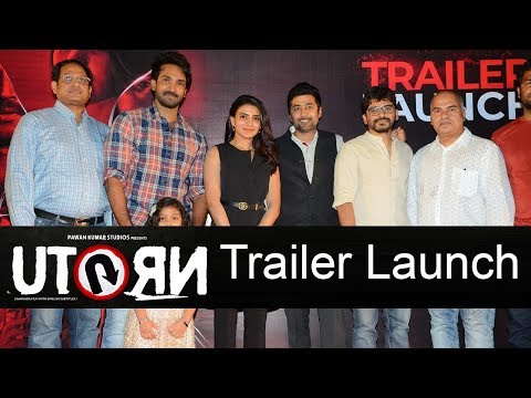 u-turn-movie-trailer-launch-event