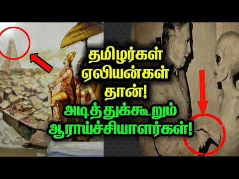 அண்டார்டிக்காவில் ஏலியன்களின் ரகசிய ராணுவதளம் மர்ம முடிச்சு விலகியது!