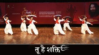 Tu Hai Shakti | Theme Song | DJJS Santulan's Women Empowerment Drive