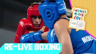 LIVE 🔴 Day 12: Boxing | Youth Olympic Games 2018 | Buenos Aires