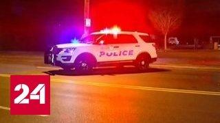 Пальба в американском ночном клубе: один погиб, 13 ранены