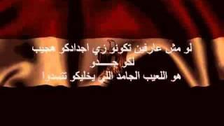 اغاني حصرية ModyRap فــارس بني خيبان -محمد أسامه تحميل MP3