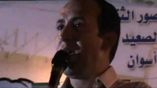 سيرة بني هلال 2 - تقديم محمد حسن عبدالحافظ