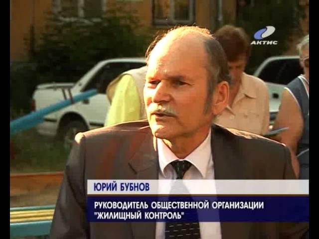 Юридическая служба по вопросам ЖКХ появилась в Ангарске