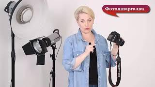 """Школа фотографии. Видеоурок 1: Обзор фотоаппарата Canon в рубрике """"Фотошпаргалка"""""""