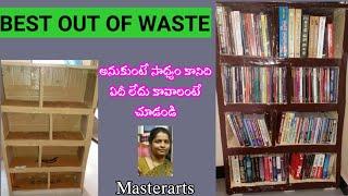 How To Make Cardboard Bookshelf DIY Best Out Of Waste