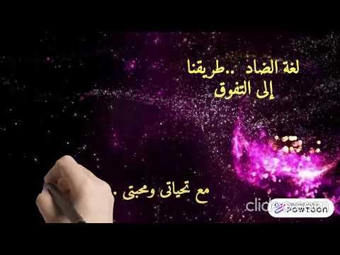 mervat shafiq talb online طالب اون لاين