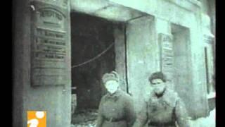 Калинин после оккупации
