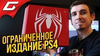 Распакуй-ка Это ➤ PS4 Pro: Spider-Man Limited Edition