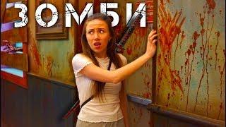 Комната Страха Зомби Лэнд Парк Развлечений Motiongate Дубай | Elli Di