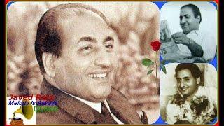 RAFI SAHAB~Film-INDRALEELA-(1956)-Panchhi Gane Lage