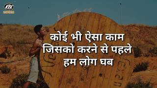 ✍ Best Life Changing Lines On Life || Life Inspiring Video, Motivational Lines Quotes Status Video