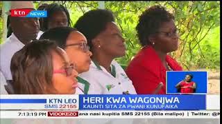 Kituo cha wagonjwa wa saratani umefunguliwa katika hospitali ya Mombasa