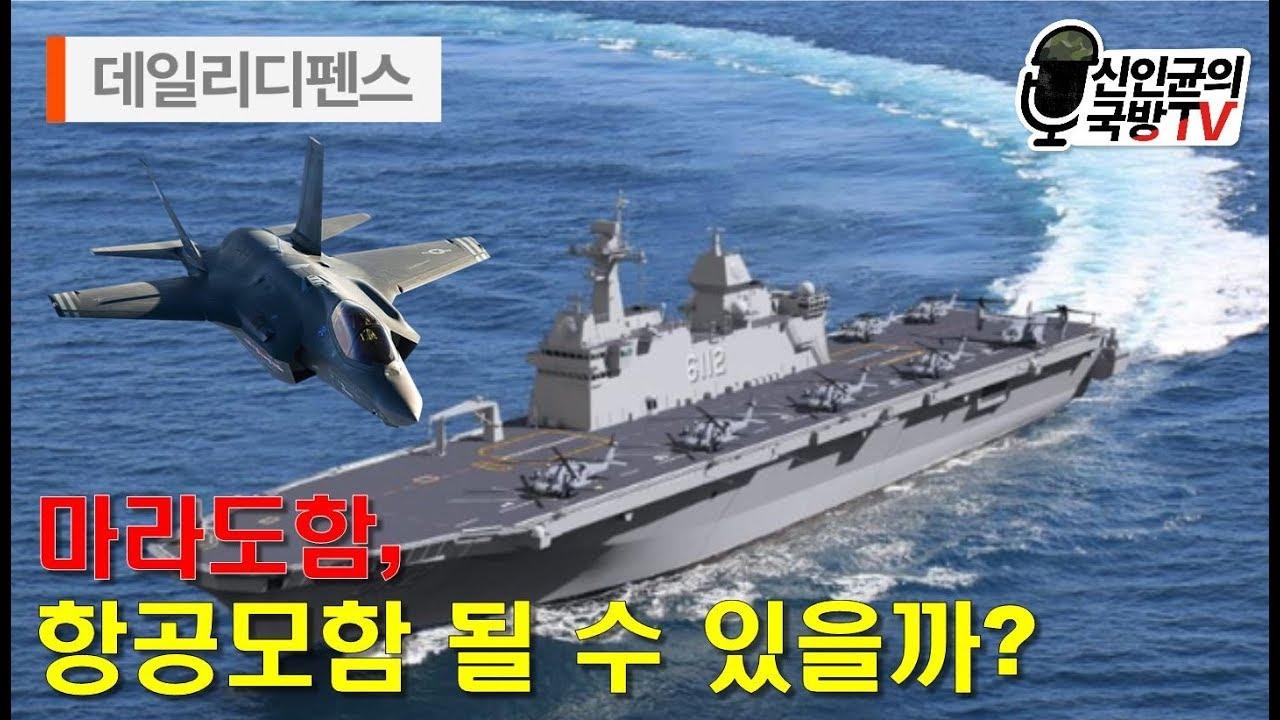 뉴스/이슈/정치                                       한국