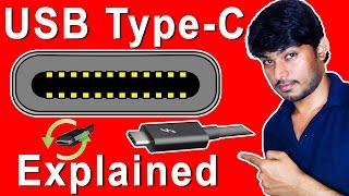 USBType-CExplainedinHindi