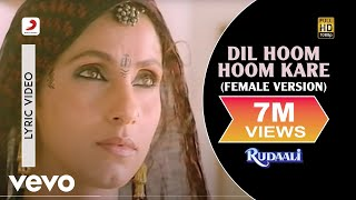 Dil Hoom Hoom Kare-Female Version Lyric - Rudaali|Dimple