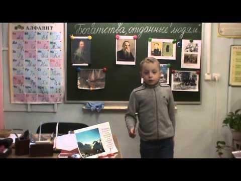 Что такое богатства русского языка