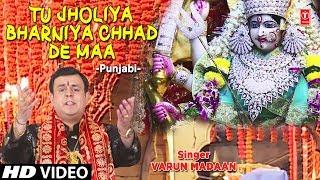 gratis download video - Tu Jholiya Bharniya Chhad De Maa I VARUN MADAAN I Punjabi Devi Bhajan I New Full HD Video Song