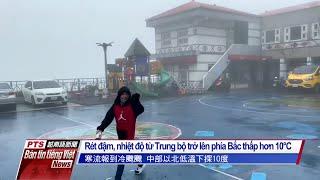Đài PTS, bản tin tiếng Việt ngày 30 tháng 12 năm 2020