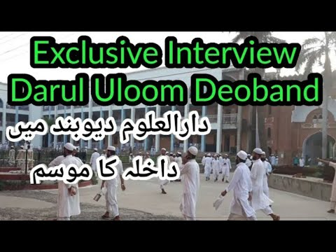 Exclusive Interview Inside Darul Uloom Deoband - Admission Time